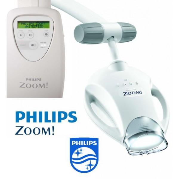 отбеливание зубов philips zoom екатеринбург
